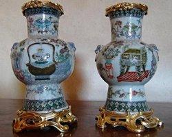 Antiquité de l'Arc - Marsannay-la-Côte - Art asiatique